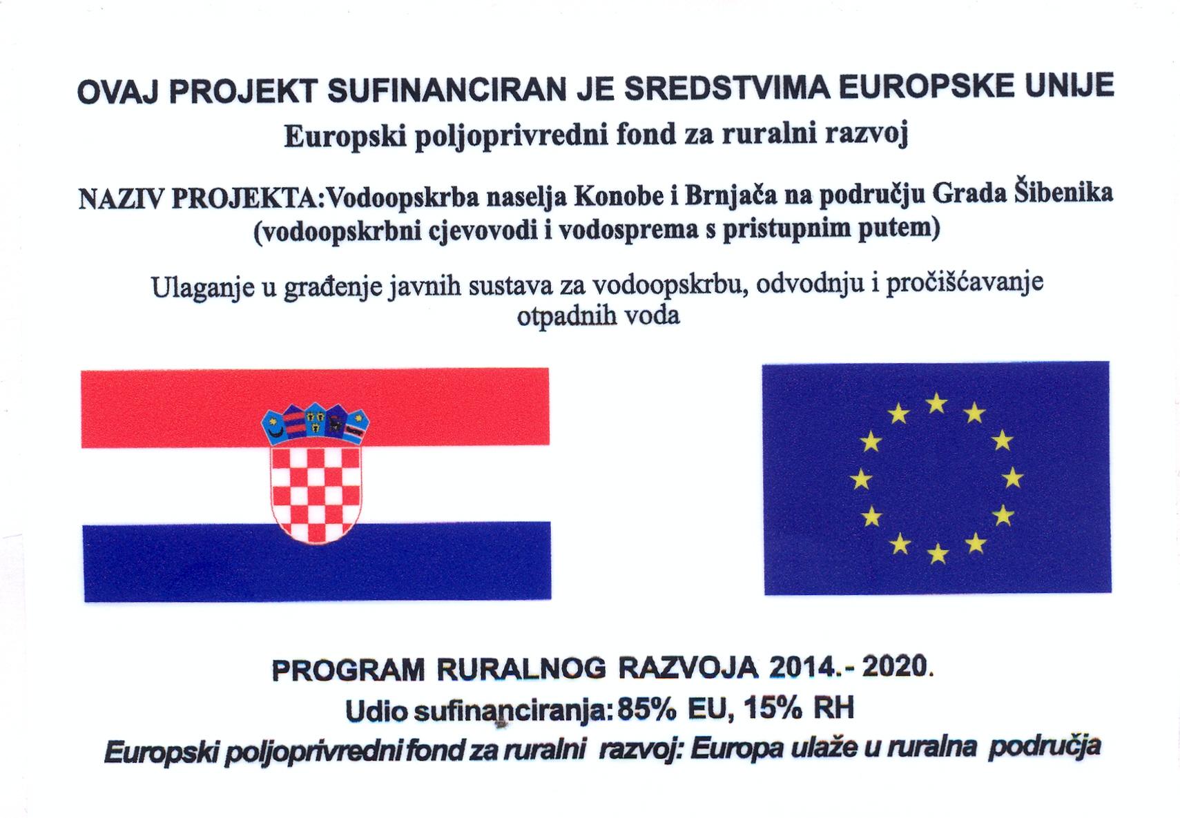 Vodoopskrba naselja Konobe i Brnjača